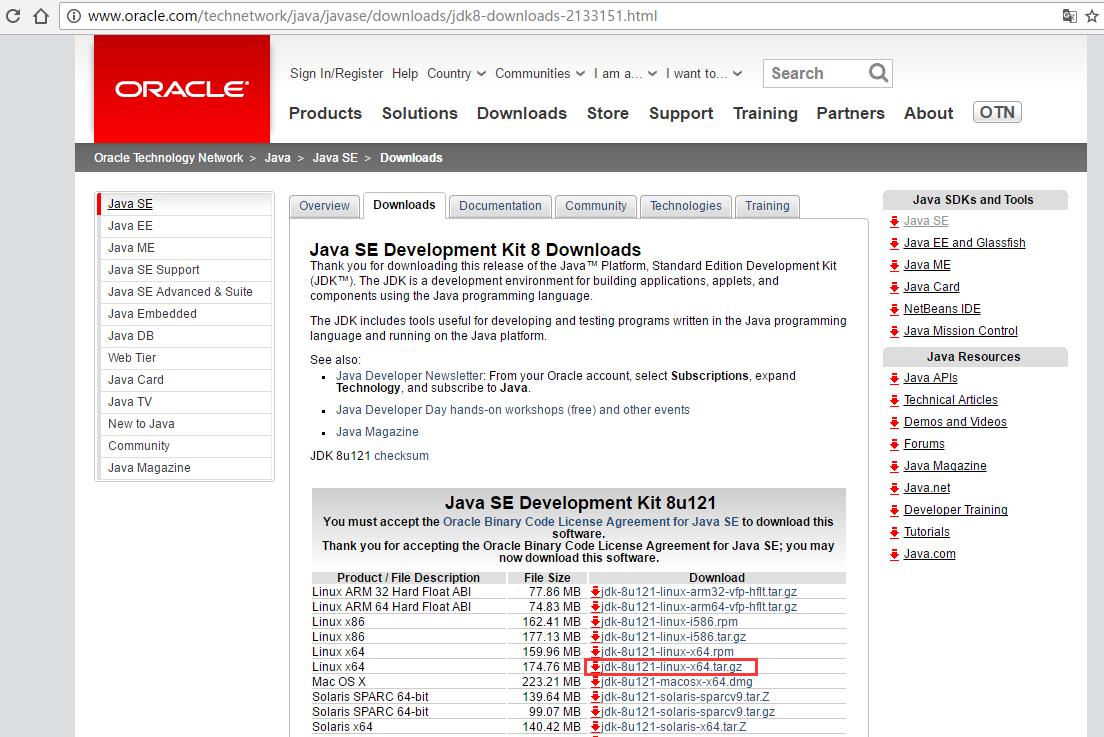 下载JDK安装包