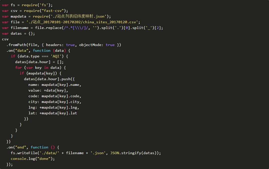 DataScript2