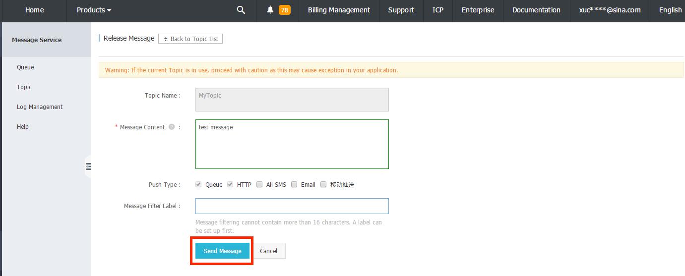 mns_publishmessage_pic2