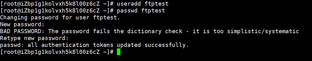 修改 ftptest 使用者密碼