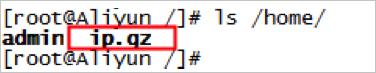 testdisk_確認檔案複製成功