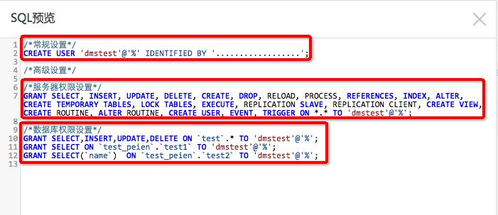 SQL预览