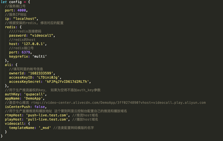 config.js文件