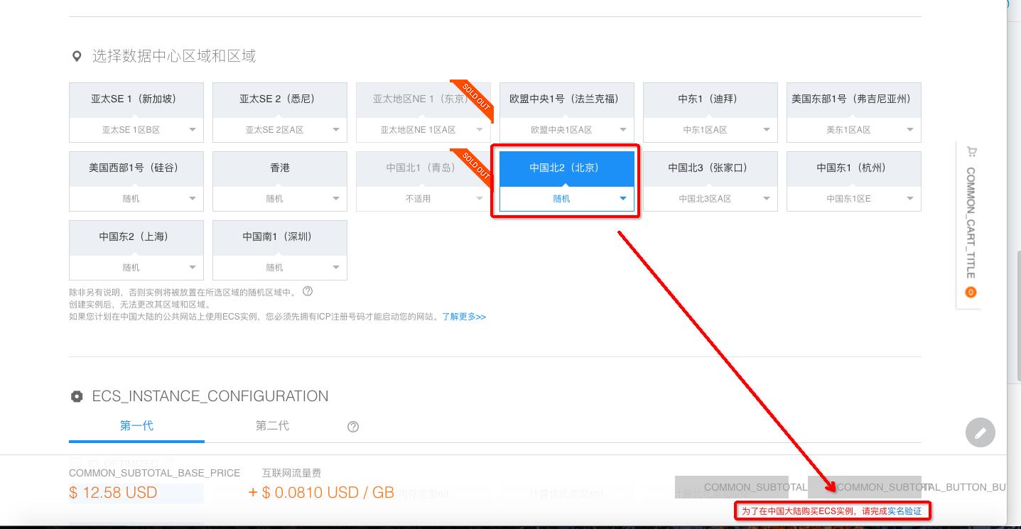 中文buy页面
