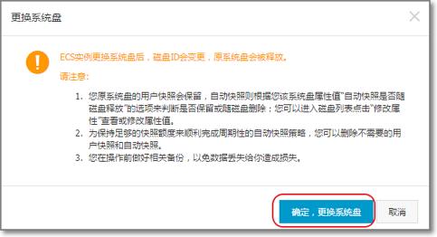 部署Linux主机管理系统WDCP