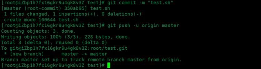 GitLab的安装及使用教程