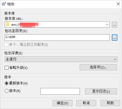 输入SVN URL