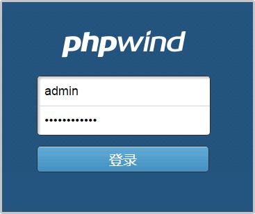 登录 PHPWind 后台