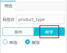 SelectSampleInQuery