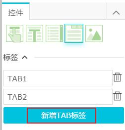 AddTab