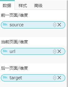 SelectFieldforSource1