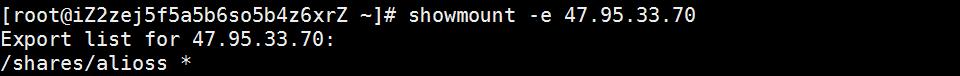 showmount共享文件夹