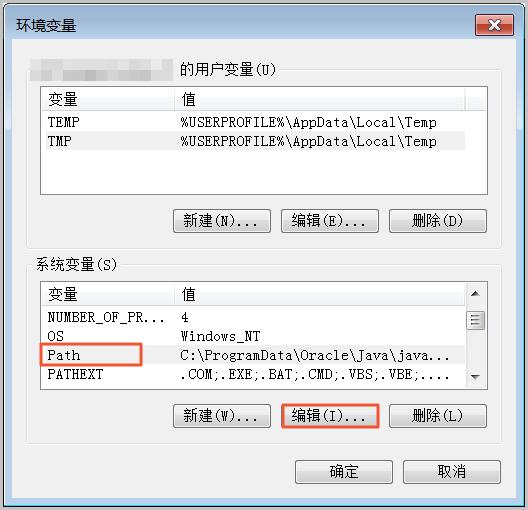 配置环境变量_选择编辑变量