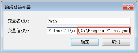 配置环境变量_添加变量值