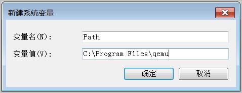 配置环境变量_添加 Path 变量