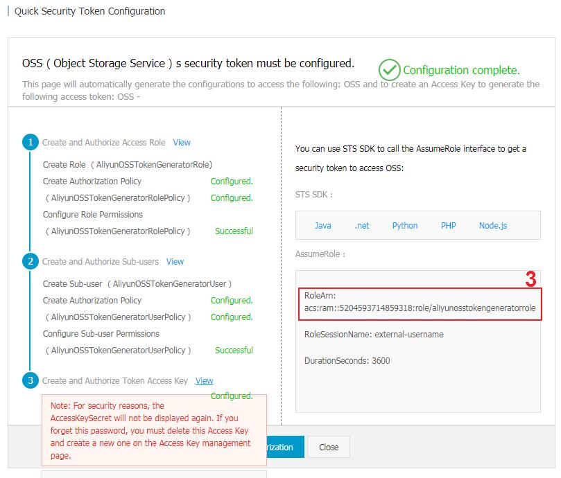 oss-security-token-create-key