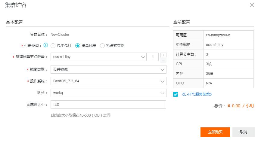 cluster-management-cluster_extend