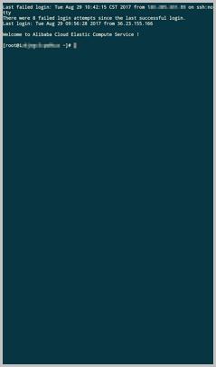 移动端连接 Linux 实例_JuiceSSH 6