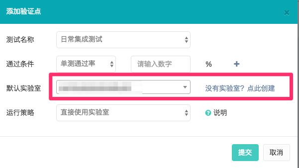 app-verify-task