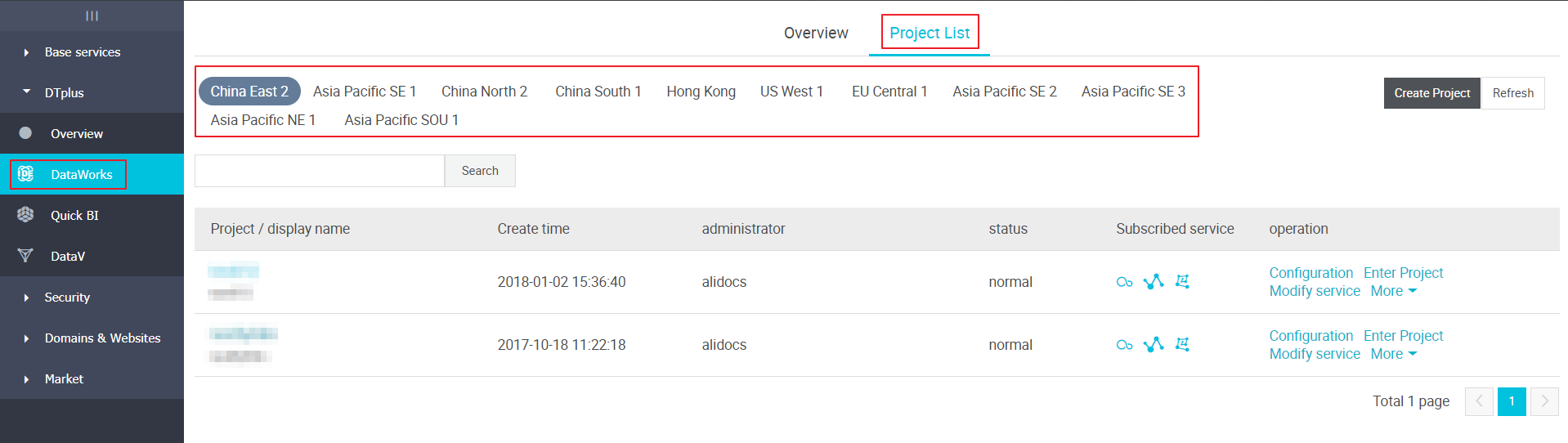 Add whitelist - User Guide| Alibaba Cloud Documentation Center