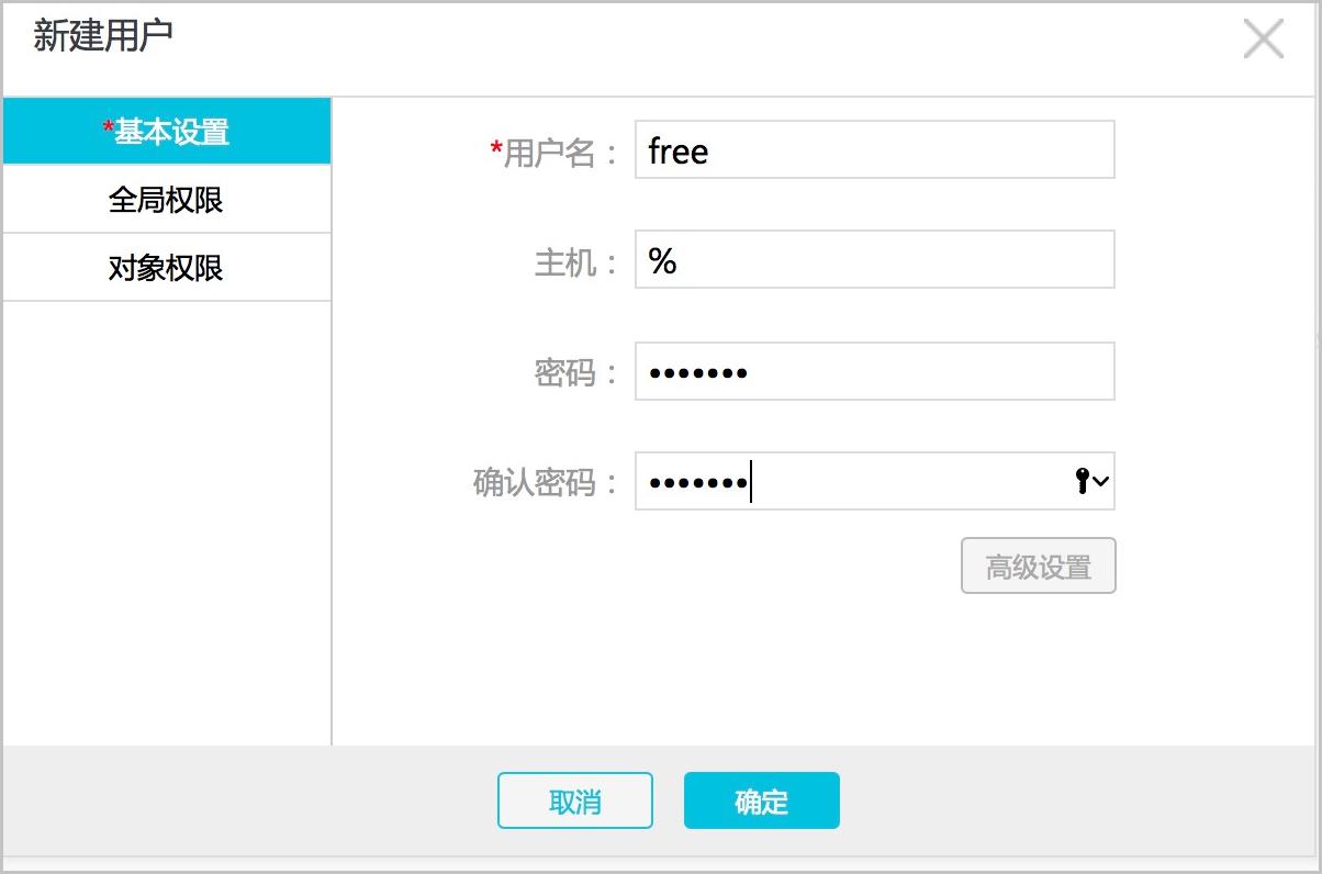 创建用户为空白_解决2
