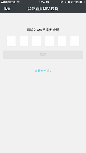 app-login