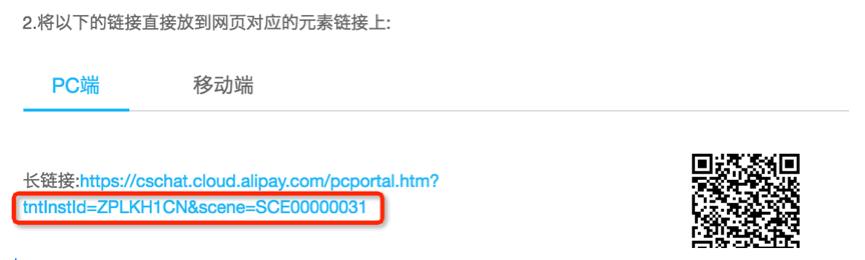 弹出框 URL