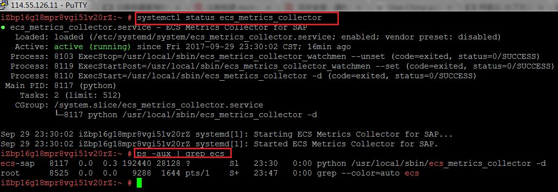 sap-netweaver-operation-mcstatus
