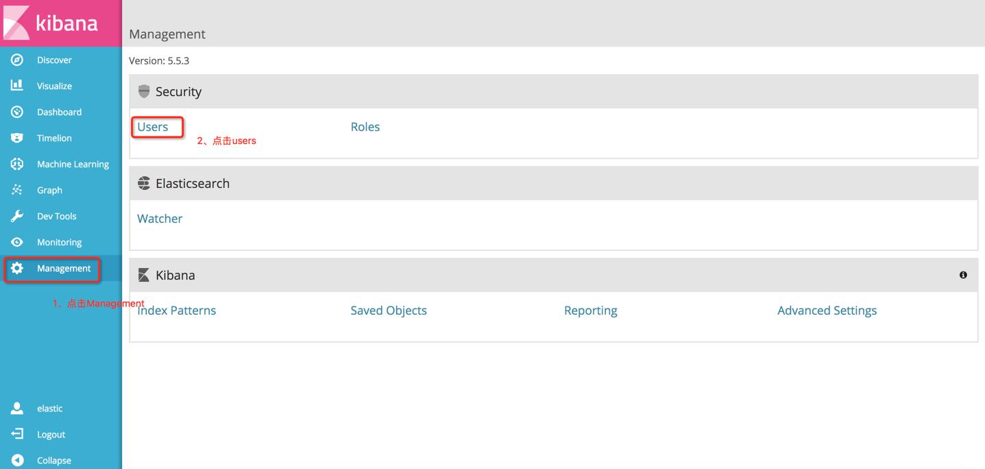 通过kibana管理模块添加监控用户
