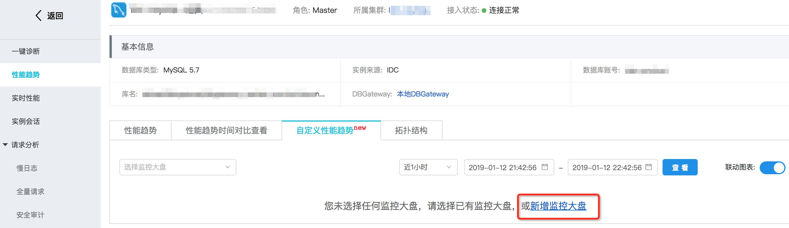 HDM_user_manual_255