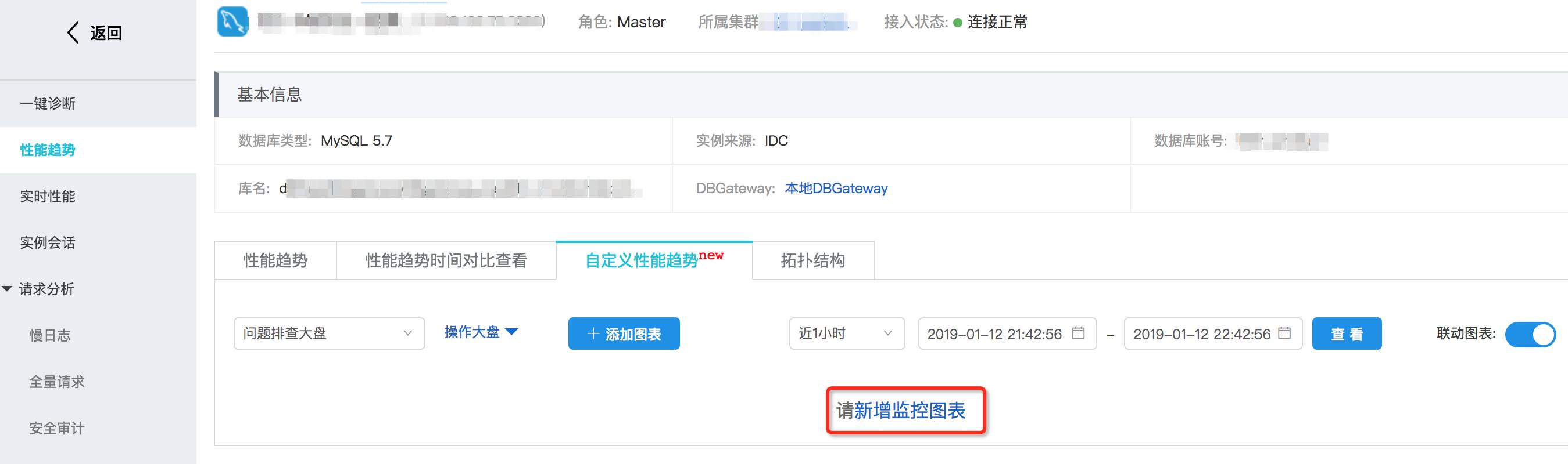 HDM_user_manual_256