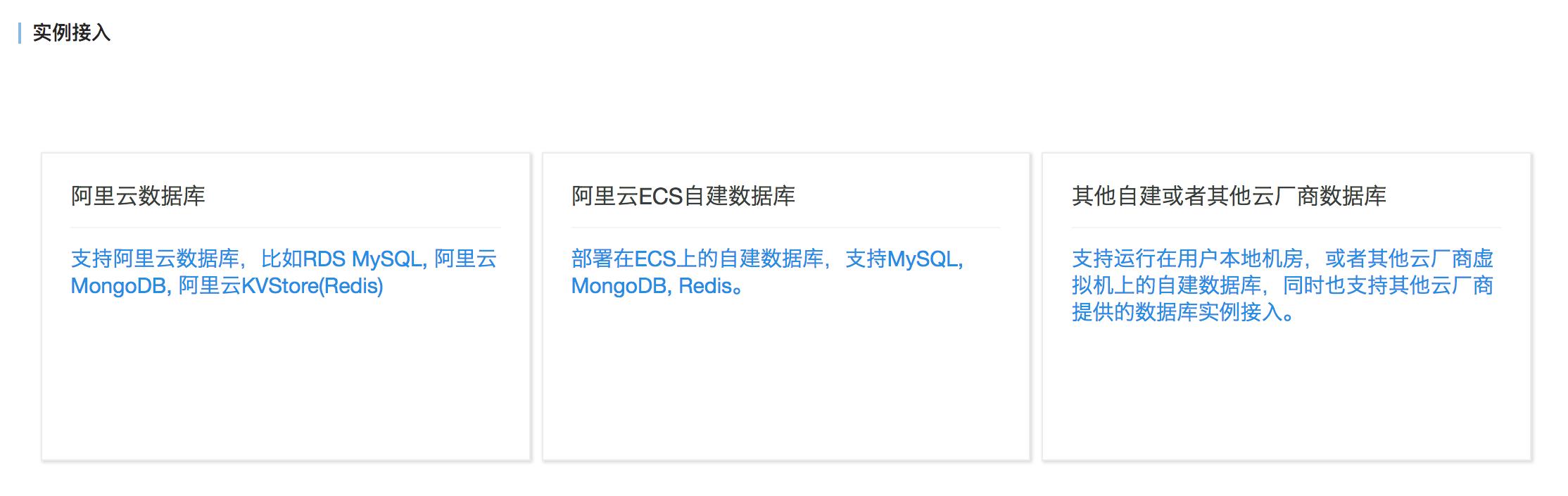 HDM_user_manual_196