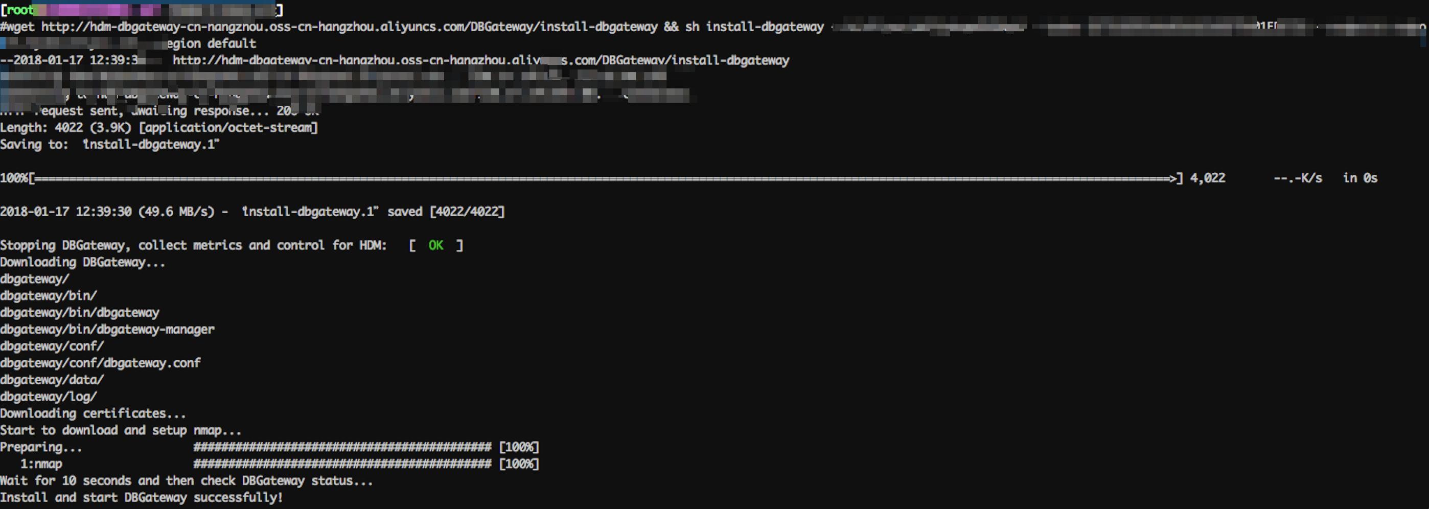 HDM_user_manual_18
