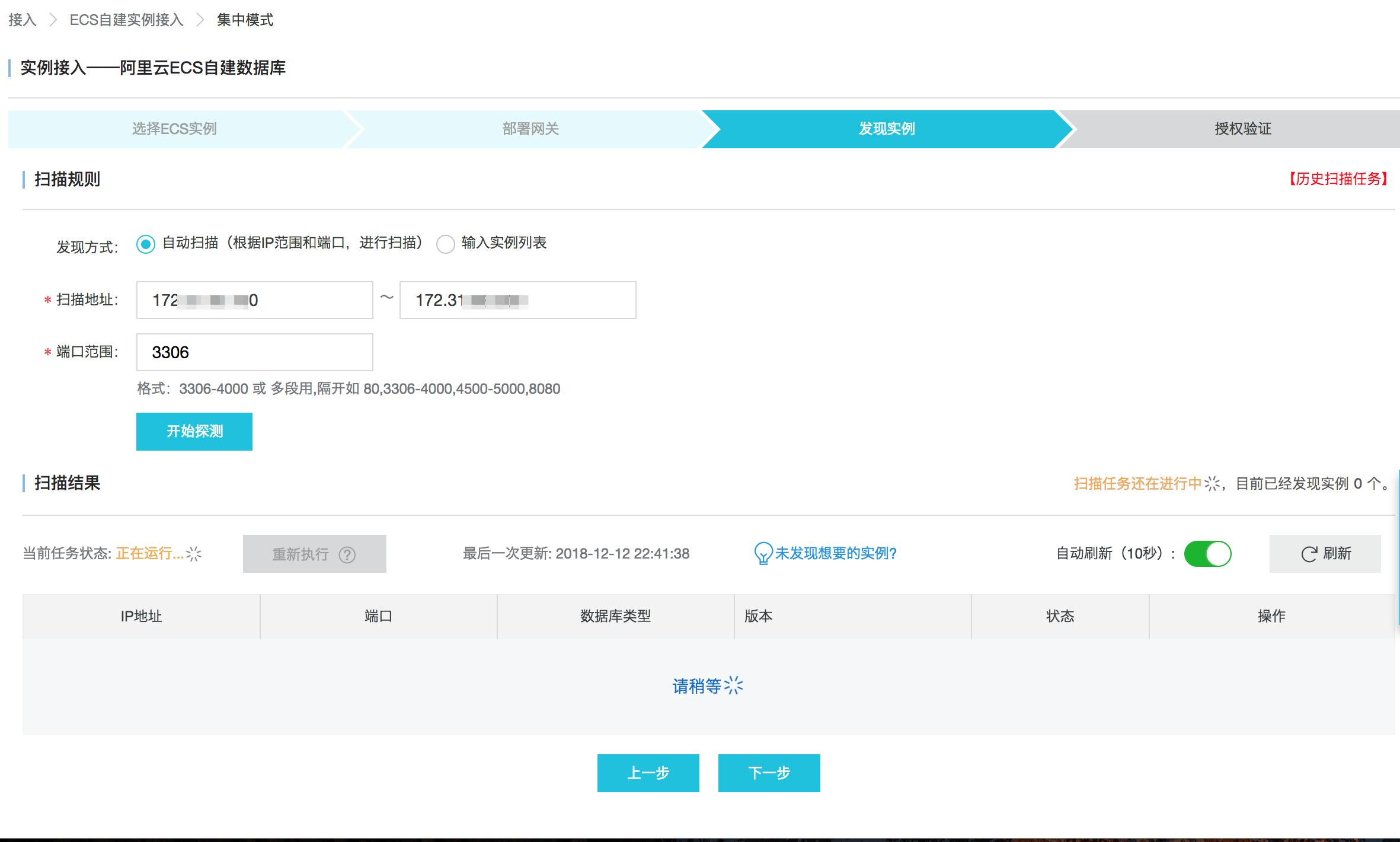 HDM_user_manual_207