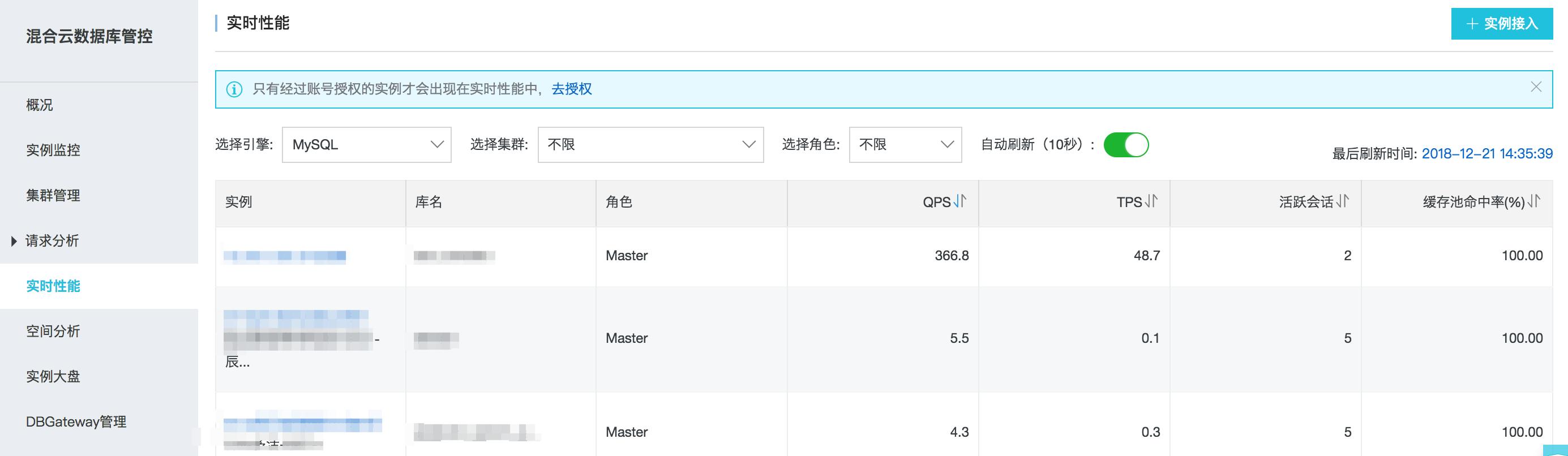 HDM_user_manual_230