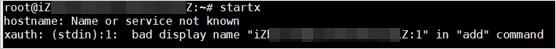 Error occurs when running startx