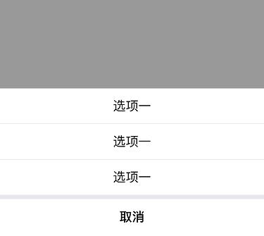 list_iOS