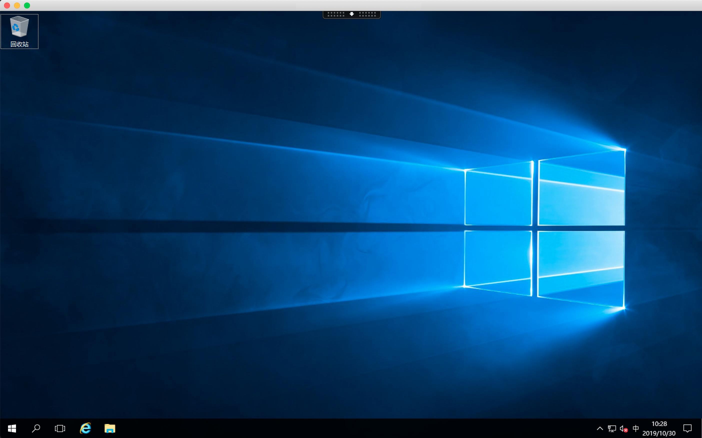 instance_desktop