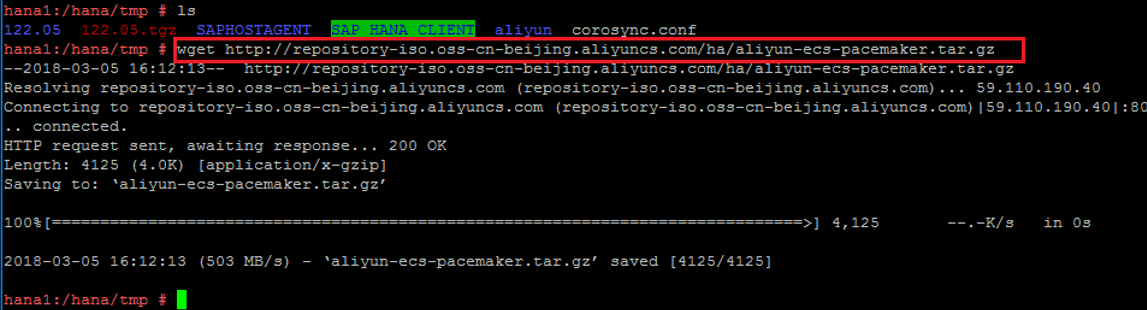 aliyunpacemaker