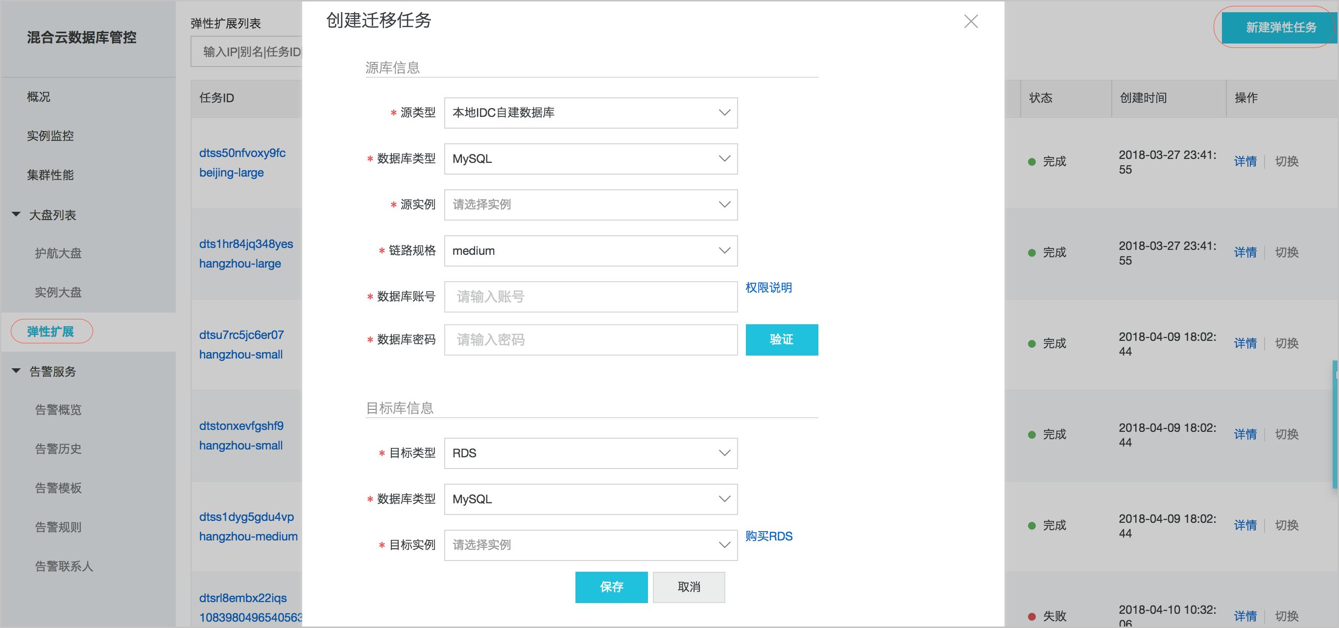 HDM_user_manual_80
