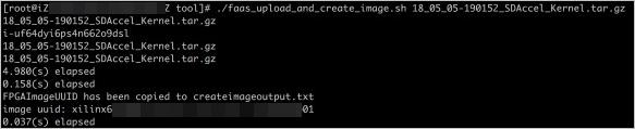 上传并生成镜像文件脚本运行结果