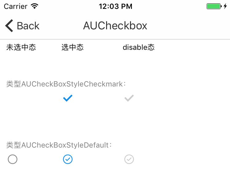 AUCheckBox