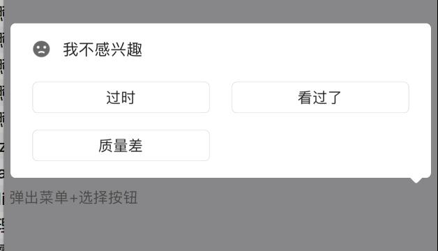 阿里云移动开发平台mPaaS卡片菜单