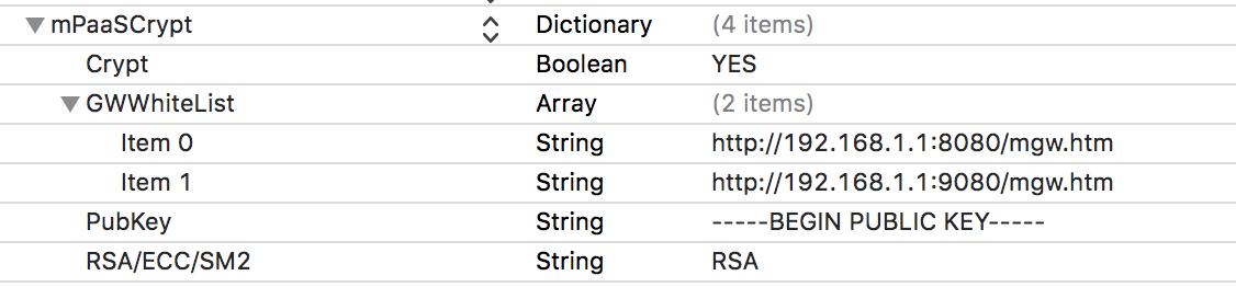 data_encrypt_ios