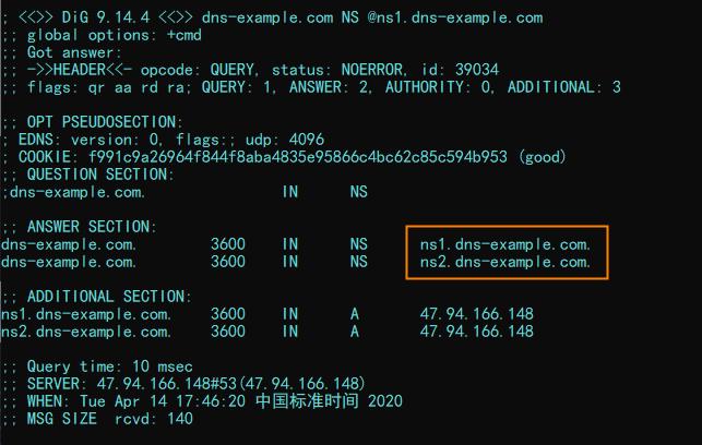 只配置辅助DNS-2