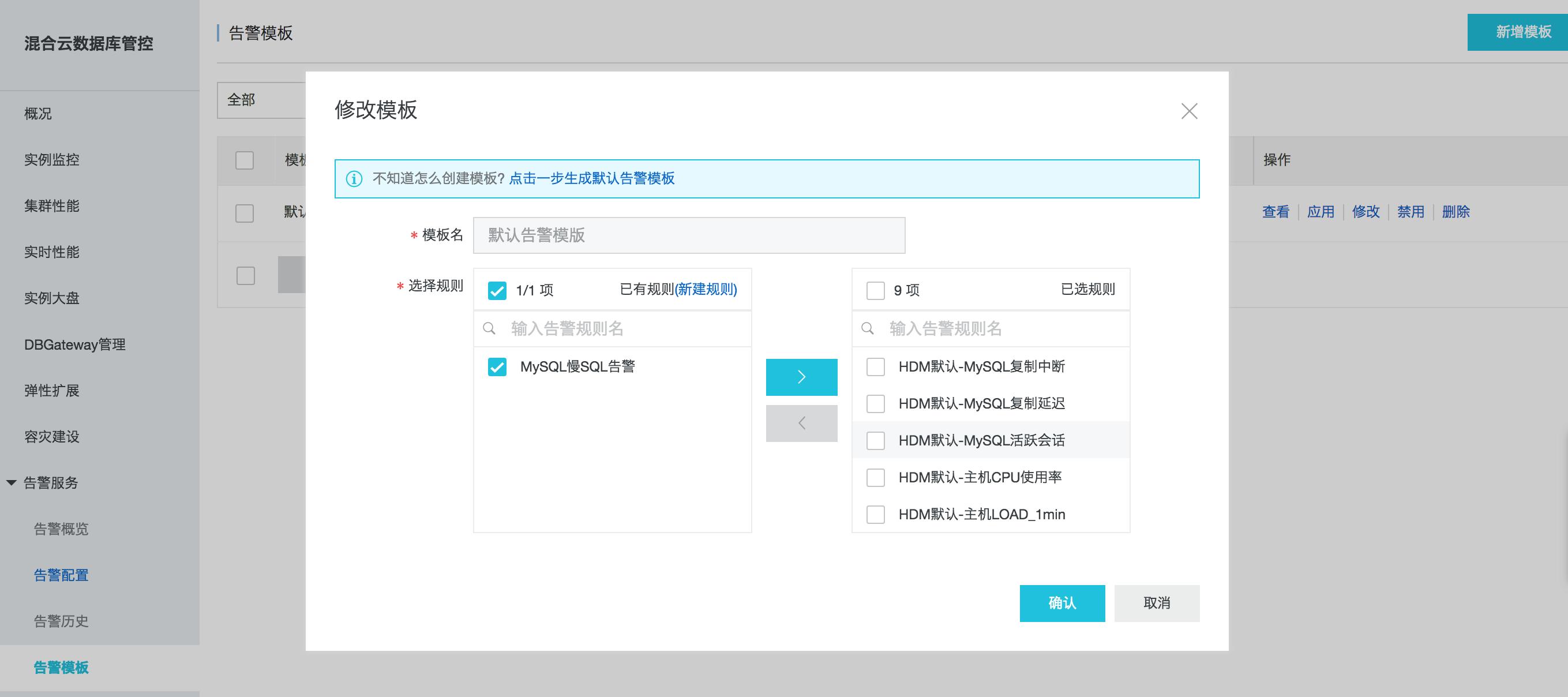 HDM_user_manual_153