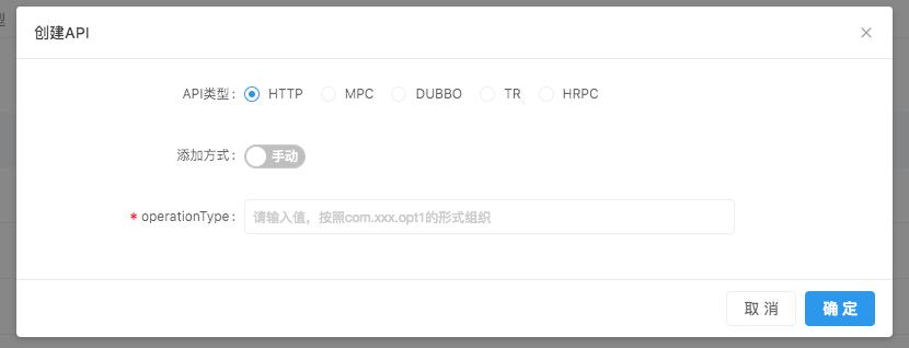 HTTP API 注册