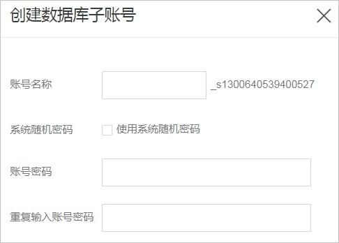账号名和密码