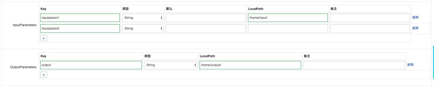 create_app_input_output1